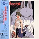 Princess Mononoke (1997-02-07)