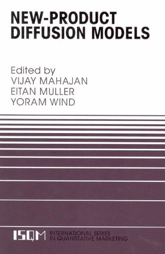 Vijay Mahajan Publication