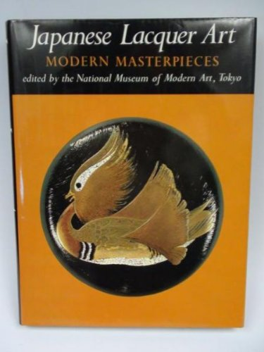 Japanese Lacquer Art (English and Japanese Edition)