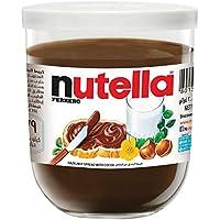 Nutella Hazelnut Spread with Cocoa 200g