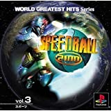 WORLD GREATEST HITS Series Speedball2100