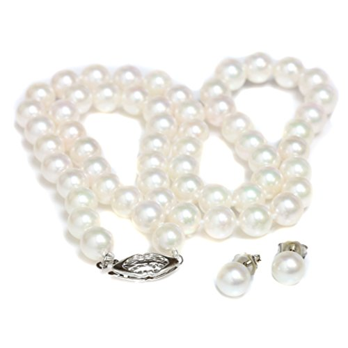 Seven Seas Pearls Cultured Akoya Pearl Necklace Earrings Set 7-7.5 MM AAA Quality 14k Gold - 18