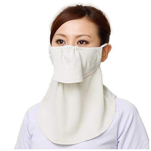 (Yake-nu UV Sun protection mask for face,neck. 550Beige