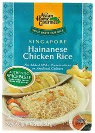 Asian Home Gourmet Hainanese Chicken Rice (Pack of 6x1.75z)