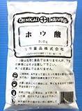 工業用 ホウ酸 500g
