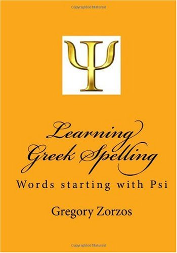 Download Learning Greek Spelling: Words starting with Psi ebook