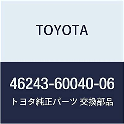 Genuine Toyota 46243-60040-06 Parking Brake Lever Cover
