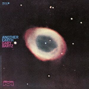 Another Earth by Gary Bartz