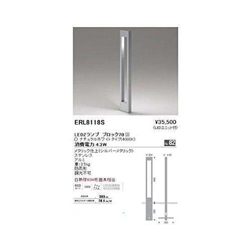 JS33665 薄型フラット庭園灯/H900 4000K ブロック70 B06XSFN13G