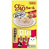 チャオ (CIAO) CIAOちゅーる とりささみ&日本海産かに 14g×4本