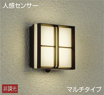 DAIKO 人感センサー付 LEDアウトドアライト(LED内蔵) DWP38495Y B01MA6C2EW