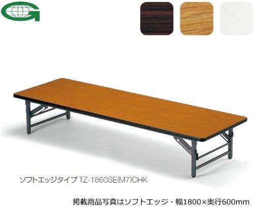折りたたみ座卓(幅120×奥行60cm)(ソフトエッジ)(TZ-1260SE)(RO(M7)) B003ZK9Q1Q RO(M7) RO(M7)