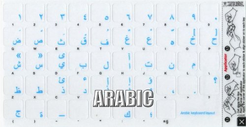 TRANSPARENT ARABIC KEYBOARD STICKERS - BLUE LETTERING by 4Keyboard (Image #1)
