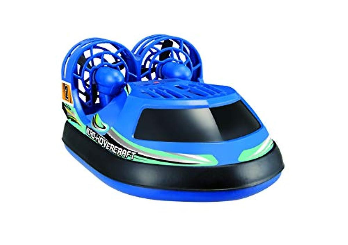 [해외] R/C 마이크로 포스 hovercraft 베퍼터 블루(β-BLUE)