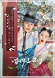 My Sassy Girl (TV series) - 2017 - English & Chinese Subtitles - All Region