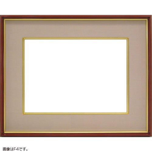 和額縁 4152 F8(455x380mm) ベージュ ガラス仕様 B00MXVNCHW