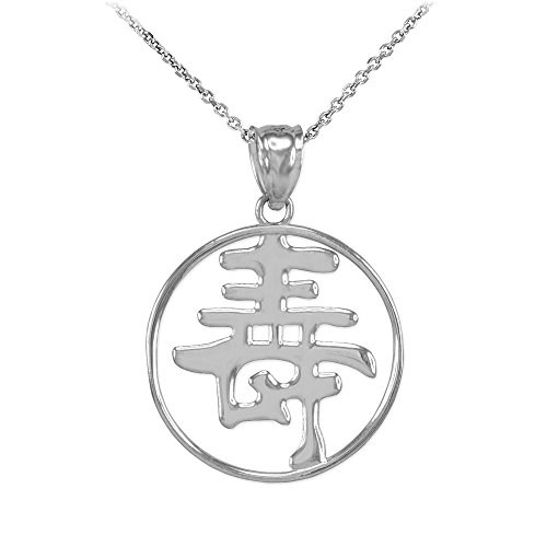 925 Sterling Silver Chinese Character Charm Kanji Longevity Open Medallion Pendant Necklace, 16