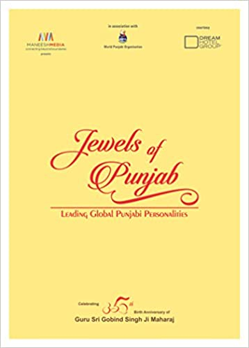 Image result for Jewels of Punjab - Leading Global Punjabi Personalities