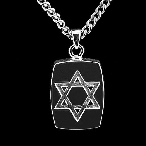 Star of David Sterling Silver Cremation Jewelry
