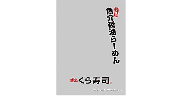 El caraecter protector de la manga [Citas del mundo] libre ...
