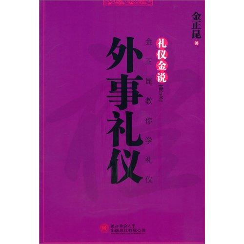 Logistics information technique and information management solid Xun (Chinese edidion) Pinyin: wu liu xin xi ji shu yu xin xi guan li shi xun