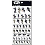 Japan Disney Official Star Wars - the Bounty Hunter 4 Size Trading Collectable Stickers Set Collection Jango Boba Fett Movie Force Awakens Wall Art Vinyl Decal DIY Room Home House Mural Decor