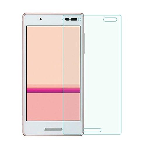 ピッチャー究極の賄賂Asng au Qua phone QX KYV42 / DIGNO V 強化ガラス 液晶 保護 フィルム 2.5D 硬度9H 飛散防止 衝撃吸収 厚さ0.26mm ラウンドエッジ加工