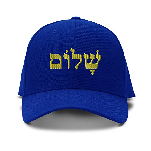 Shalom in Hebrew Gold Embroidery Adjustable Structured Baseball Hat Royal Blue