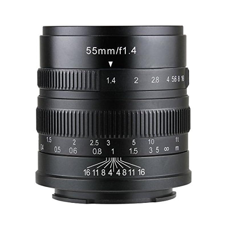 7artisans 5514 55mm F.14 렌즈