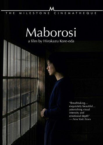 Maborosi [Blu-ray]