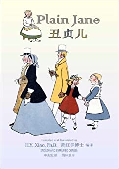 Descargar Mejortorrent Plain Jane (simplified Chinese): 06 Paperback B&w: Volume 5 De Epub A Mobi