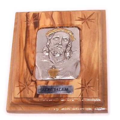 (Silver plated icon embedded inside olive wood frame - Agony of our Lord icon)