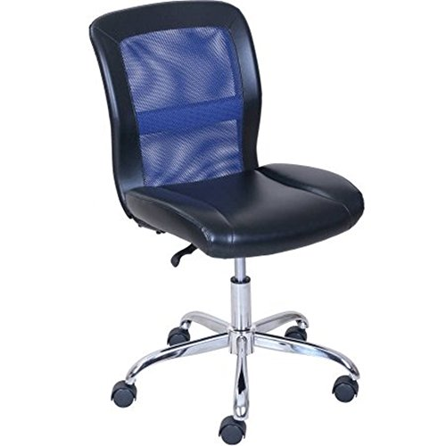 Mainstays Vinyl and Mesh New Home Office Swivel Task Chair, Multiple Colors (Black)
