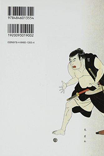 Chushingura ibun in'yo yotsuya kaidan.