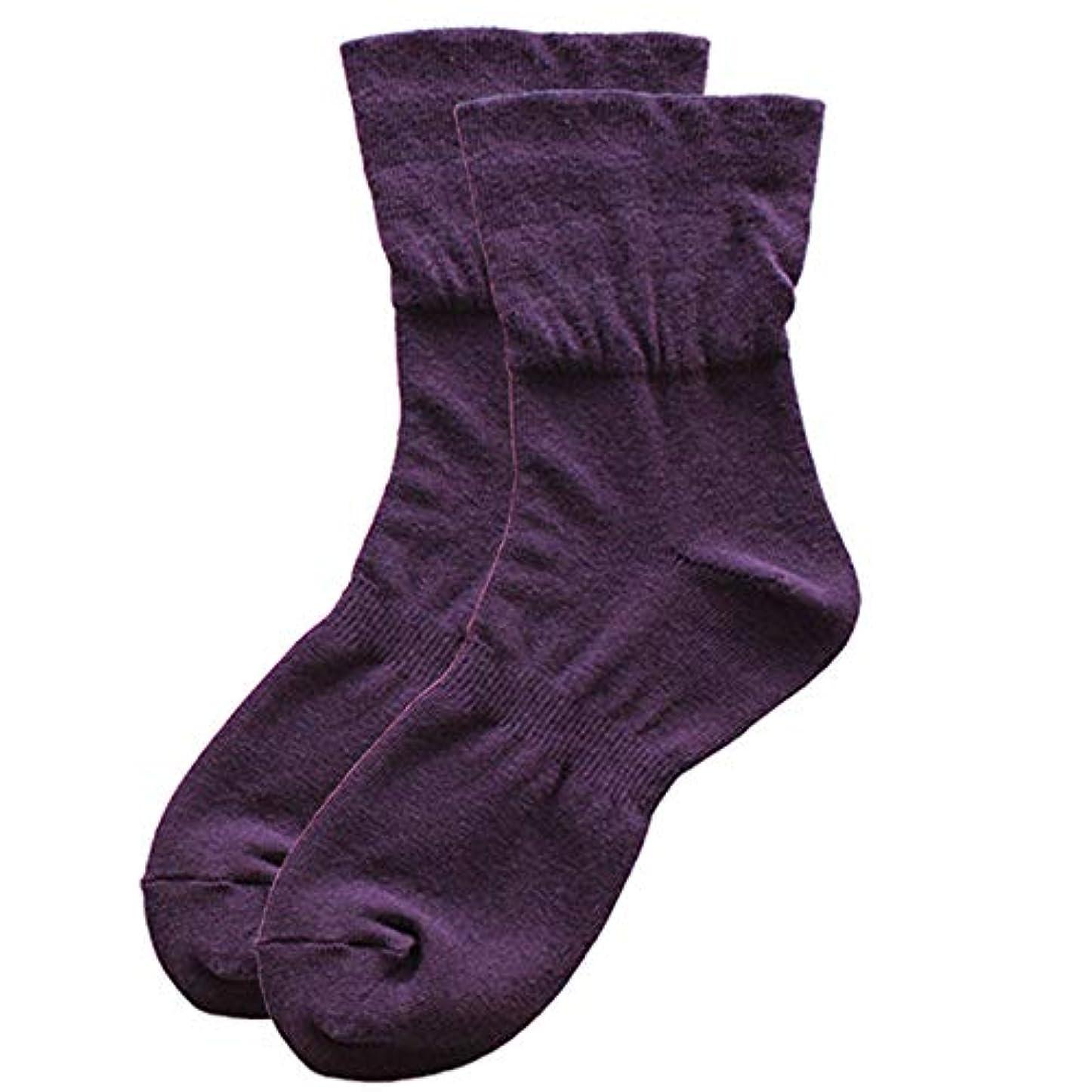 静かな宣言酸度歩くぬか袋 締めつけない靴下 23-25cm パープル