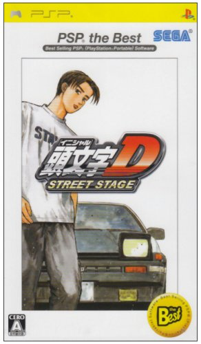 Initial D Street Stage (PSP the Best) [Japan Import] by Sega