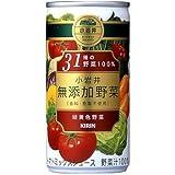 キリン 小岩井 無添加野菜31種の野菜100% 缶190g×30本入【×2ケース:合計60本】