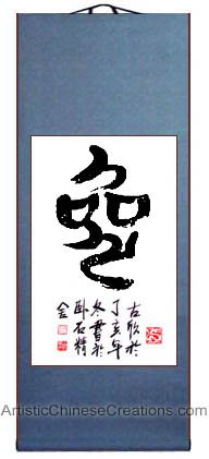 Chinese Art / Chinese Calligraphy Wall Scroll - Chinese Zodiac Symbol / Rabbit (Calligraphy Scroll Symbol)