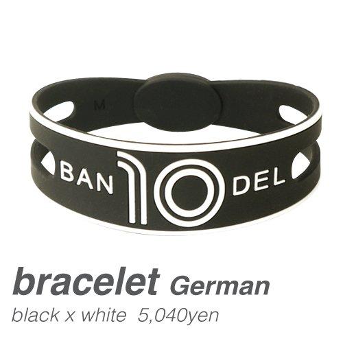 BANDEL(반델) 팔찌 월드 풋볼 독일