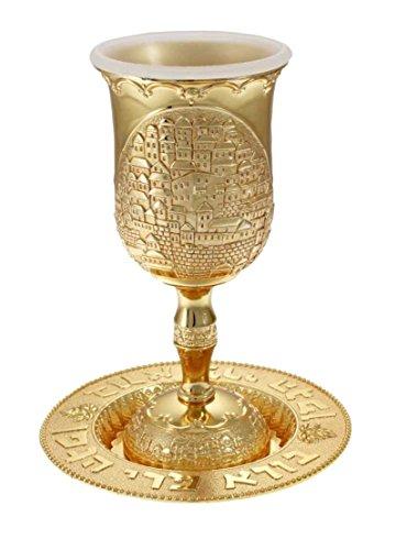 Jerusalem Kiddush Cup - JUDAICA 6.25