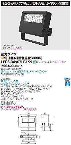 東芝ライテック LED小形投光器 グレーイッシュブラック LEDS-04907LF-LS9【受注生産品】   B073CDWFZV