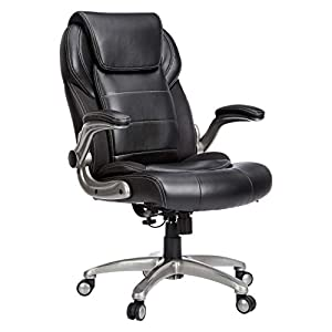 Leather executive office chair by Amazon