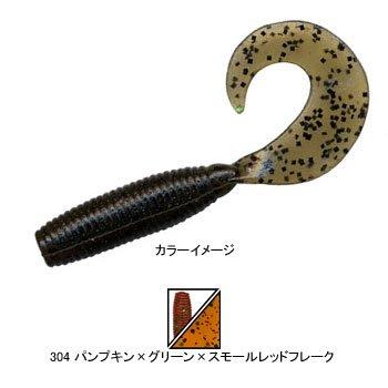 ゲーリーヤマモト(Gary YAMAMOTO) ルアー 4インチ グラブ 40-10-305の商品画像
