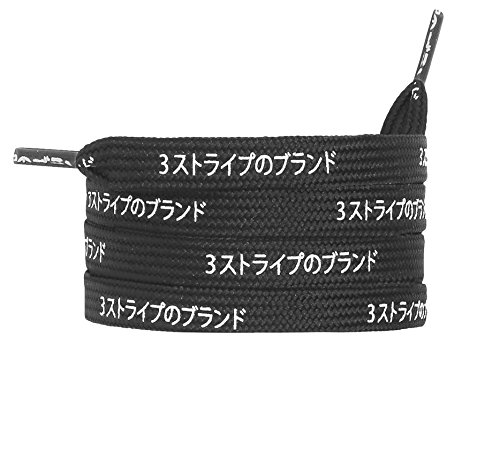 Japanese Katakana 3 Stripes Laces - Shoelaces for Adidas NMD / Ultraboost / Yeezy (Black) - 1 Pair (2 Shoelaces)