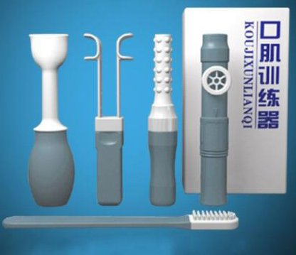 Oral Perceive Disorders Rehabilitation Tongue Function Tongue Massager Language Disability Health Care Stroke Brain Diseases ()