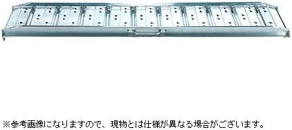 【昭和】 アルミブリッジ FA-180-30-0.8 【フック式】 【有効長さ1800×有効幅300(mm)】 【最大積載0.8t/セット(2本)】