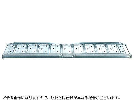 【昭和】 アルミブリッジ FA-270-50-0.8 【フック式】 【有効長さ2700×有効幅500(mm)】 【最大積載0.8t/セット(2本)】 B003GXW2XQ