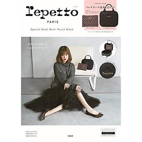 Repetto Special Book Multi Pouch Black 画像