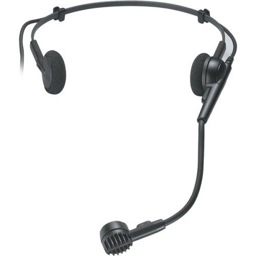 Audio-Technica PRO 8HEmW Hypercardioid