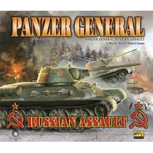 war of the generals board game - 2
